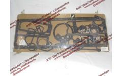 Комплект прокладок на двигатель Yuchai YC6108/YC6B125 фото Череповец