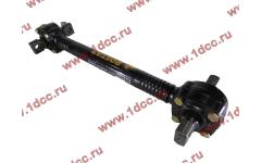 Штанга реактивная прямая L-585/635/725 SH F3000 ROSTAR фото Череповец